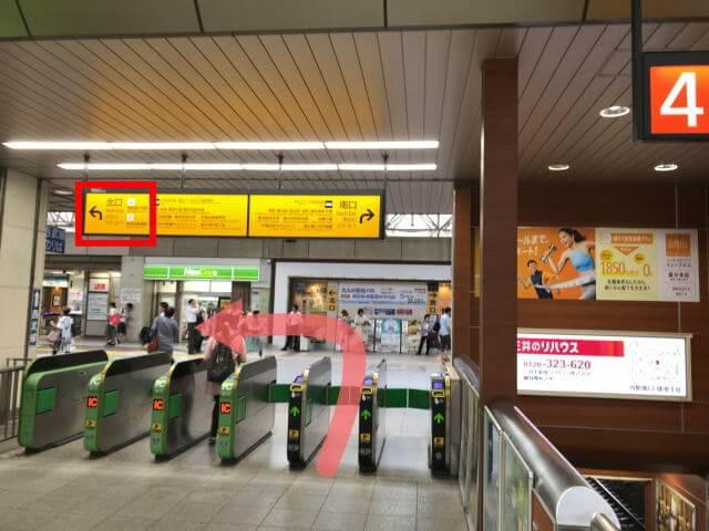 国分寺駅北口