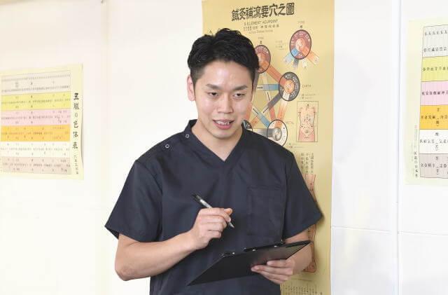 鍼灸師の説明