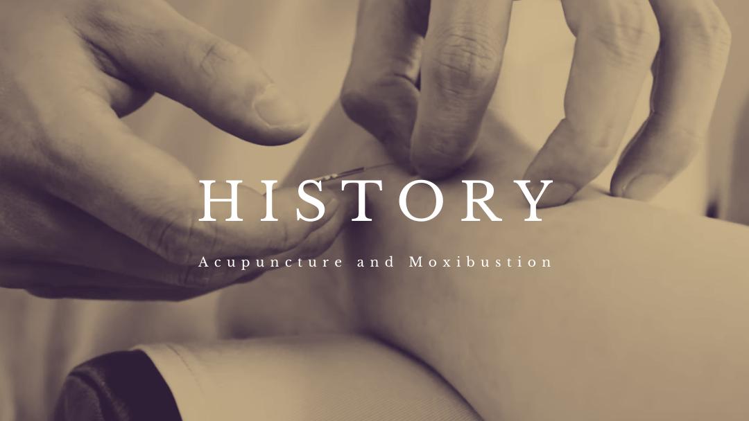 鍼灸の歴史